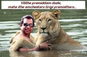 Brahmanandam Funny Comment Photo