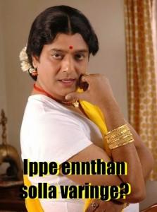 Ippo Ennathan Solla Varinge?-Vivek