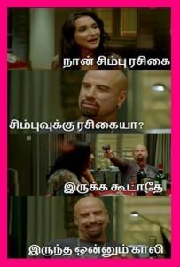 Simbu Fan Tamil Comedy Comment Pic