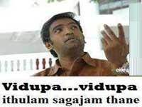 Vidupa...Vidupa Ithulam Sagajam Thane-Santhanam