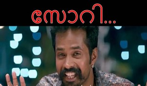 Sorry.... Malayalam Photo Comment