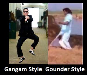 Gangam Style vs. Gounder Style