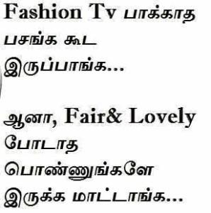 Tamil Funny Pic