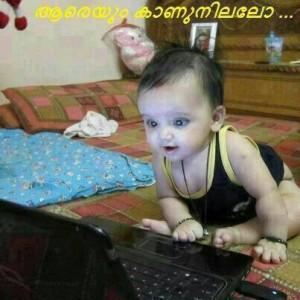 Aareyum Kaanunnillallo - Baby Waiting Online Using Laptop