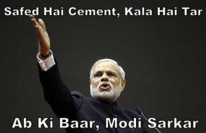 Narendra Modi - Ab Ki Baar Modi Sarkar
