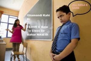 Ghamandi Kahi Ki I Love U Bola Funny Pic