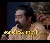 Adipozhi - Biju Menon Funny Comment