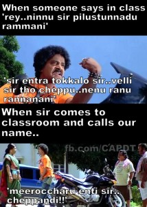 When Someone Says In Class - Telugu Funny
