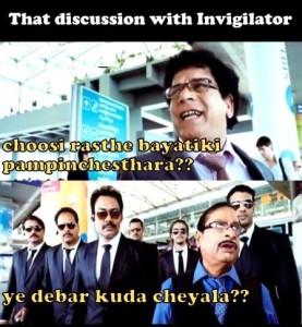 That Discussion With Invigilator Telugu Funny