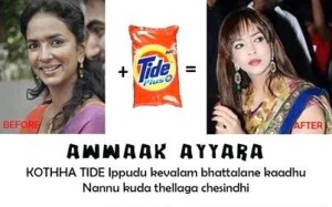Tide Mahima Awwaak Ayyara