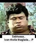 Sabhaaa Ivan Tholla Thangalada.. - Senthil