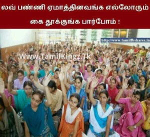Tamil Funny Facebook Photo Comment