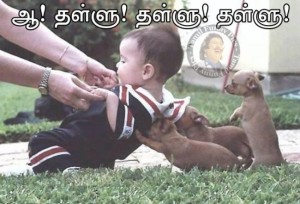 Tamil Funny Kid And Puppy