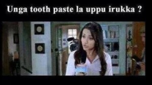 Trisha-Unga Tooth Paste La Uppu Irukka?