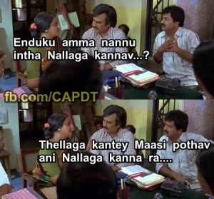 Enduku Amma Nannu Intha Nallaga Kannav...? Funny Pic