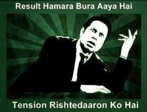 Result Hamara Bura Aaya Hai Funny Joke Picture