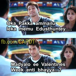 Valentines Week Picture Comment Image
