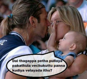 Child Comedy Images In Tamil