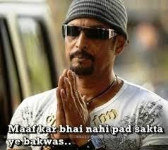 Maafkar Bhai Nahi Pad Sakta Ye Bakwas...