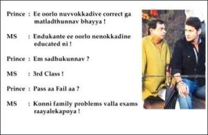 Prince To M.S Telugu Funny Pic