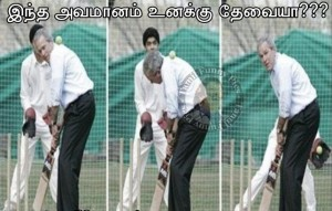 Tamil Funny Pictures Bush Playing Cricket