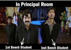 First Bencher vs Last Bencher In Front Of Principal Room