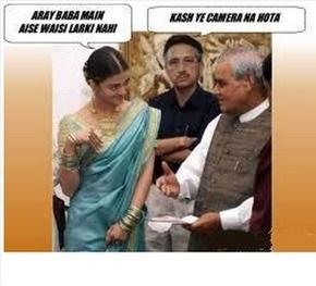 Aray Baba Main Aise Waisi Labki Nahi Fb Comment