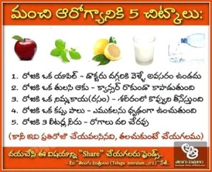 Tips For Good Health Telugu Pic