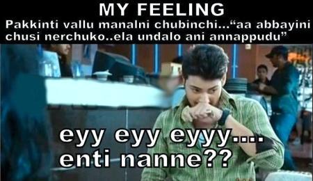 My Feeling.. Eyy Eyy Eyyy.... Enti Nanne?? - Mahesh Babu