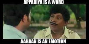 Aahaan - Vadivelu Funny Comment