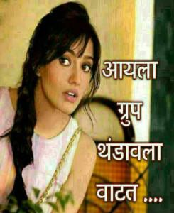 Aayla Group Thandavla Vatta