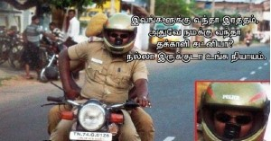 Police Funny Pictures Tamil