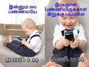 Funny Baby Comment Image