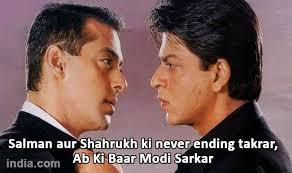 Salman Aur Shahruh Ki Never Ending Takrar Funny Comment