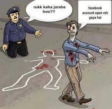 Rukk Kaha Jarahe Hoo ?? Funny Image