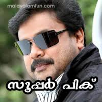 Super Pic - Dileep Picture Comment