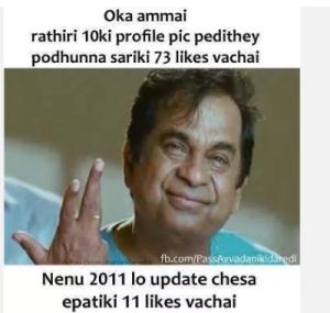 Facebook Profile Pictures In Telugu Girl vs Boy