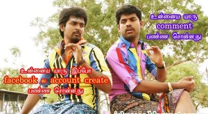 Sivakarthikeyan Funny Comedy Comment