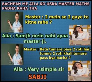 Bachpan Me Aila Ko Uska Master Maths Padha Raha Tha