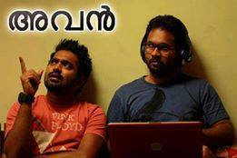 Avan Malayalam Comment Photo