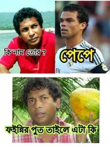 Mosharof Korim Facebook Funny Comment