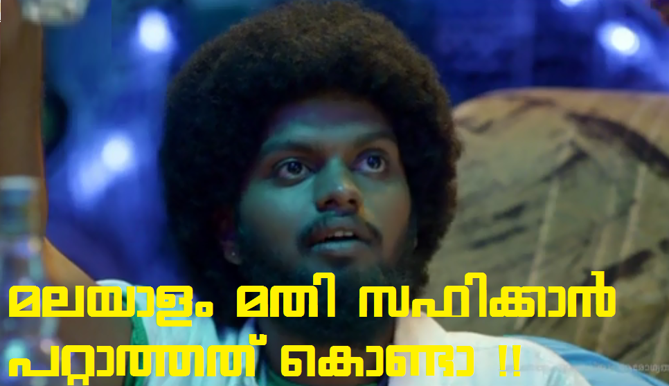 fb malayalam comments - 966×558