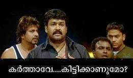 Karthave Kitti Kaanumo Comedy Comment Picture