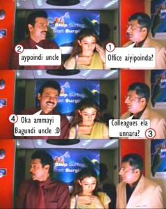 Telugu Movie Dialogue Comment Pic