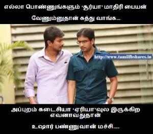Santhanam Funny Dialogue Comment Image