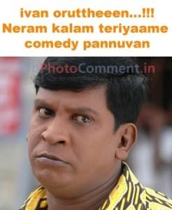 Ivan Oruttheen Neram Kalam Teriyaame Comedy Pannuvan - Vadivelu