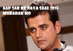 Aap Sab Ke Naya Saal 2015 Mubarak Ho
