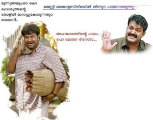 Malayalam Funniest Comedy Comment Pic