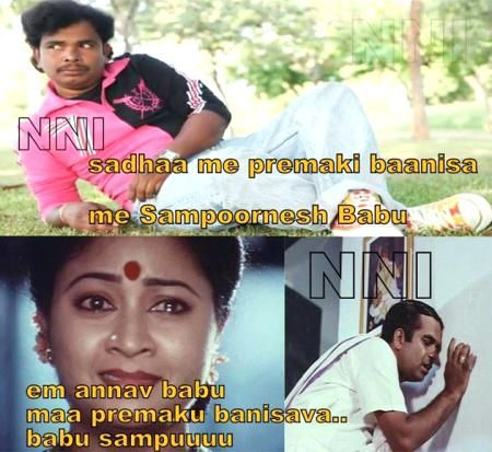 Funny Comments on Photos in Telugu Telugu Movie Funny Comment