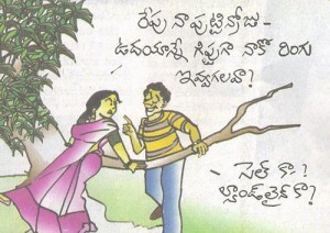 Funny Telugu Cartoon Jokes